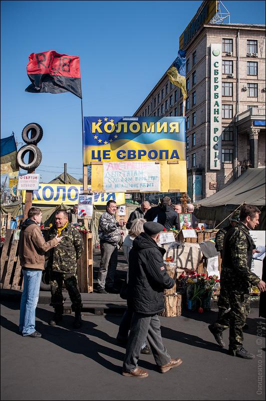 http://img-fotki.yandex.ru/get/9491/85428457.45/0_1703c5_3eee6ec0_orig.jpg