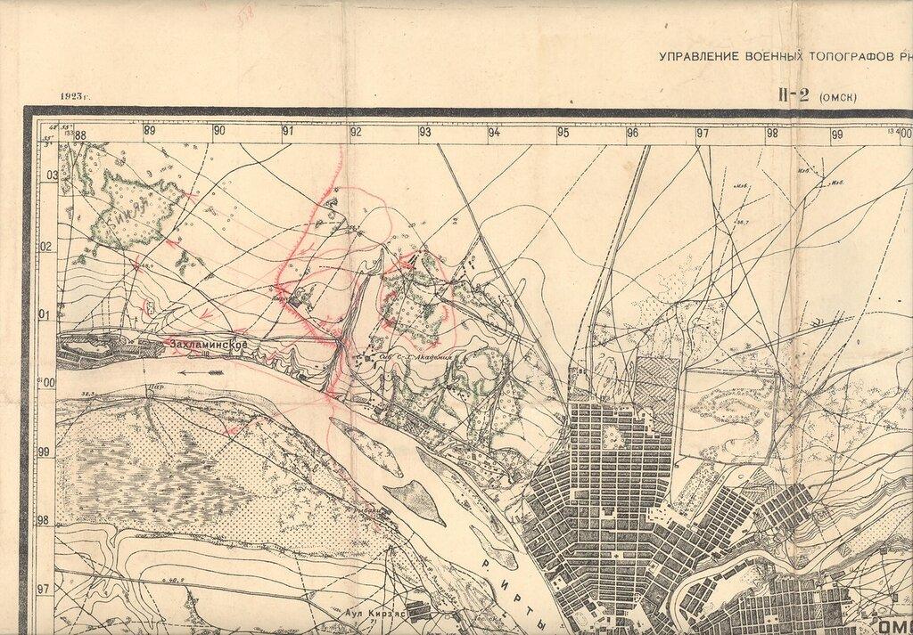 Схема 1923 года.