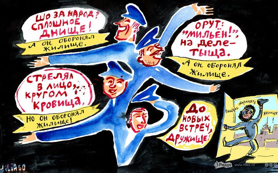 Стрелявший в активистов дагестанец