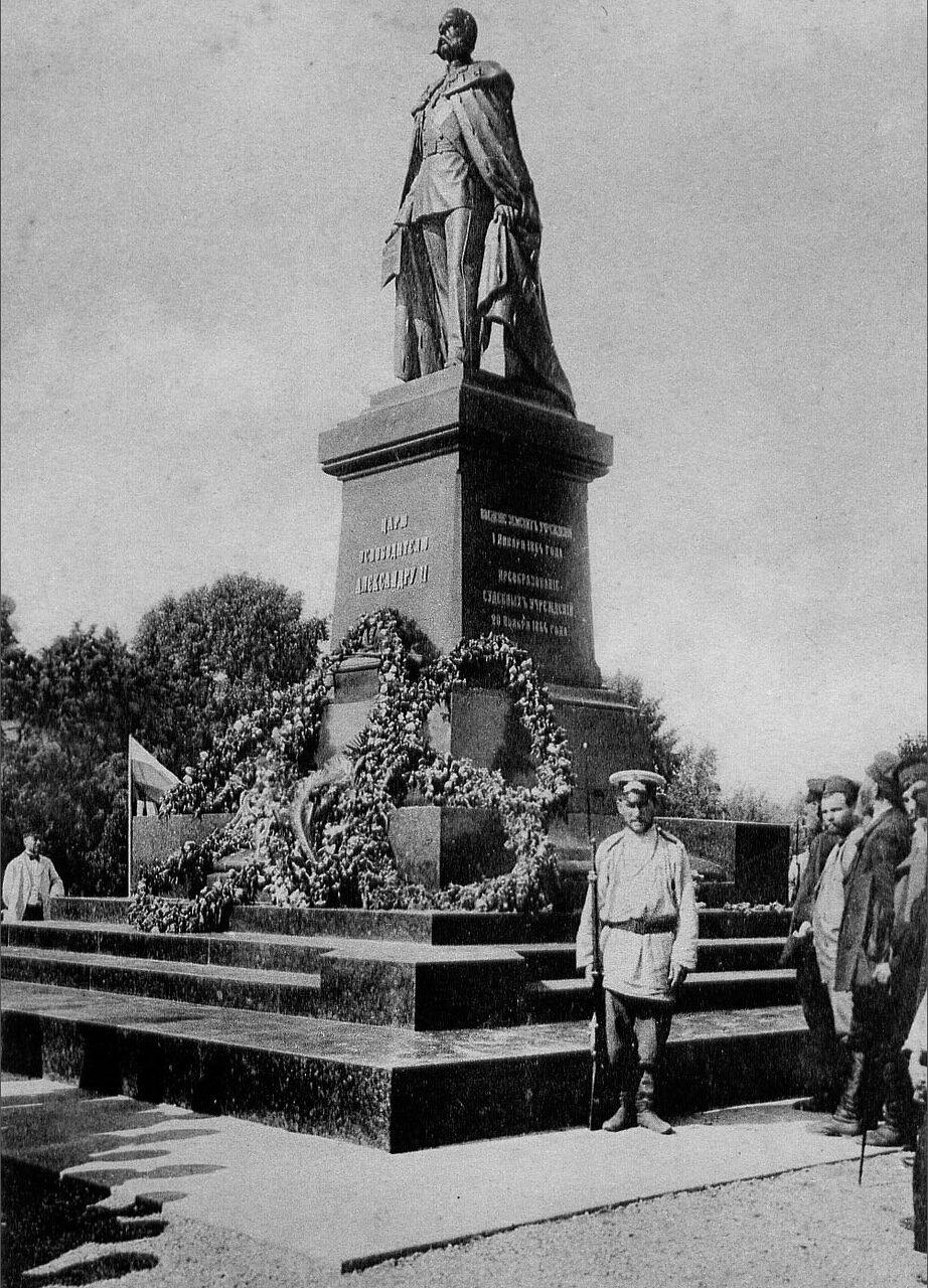 Памятник Александру II. 1911 год.