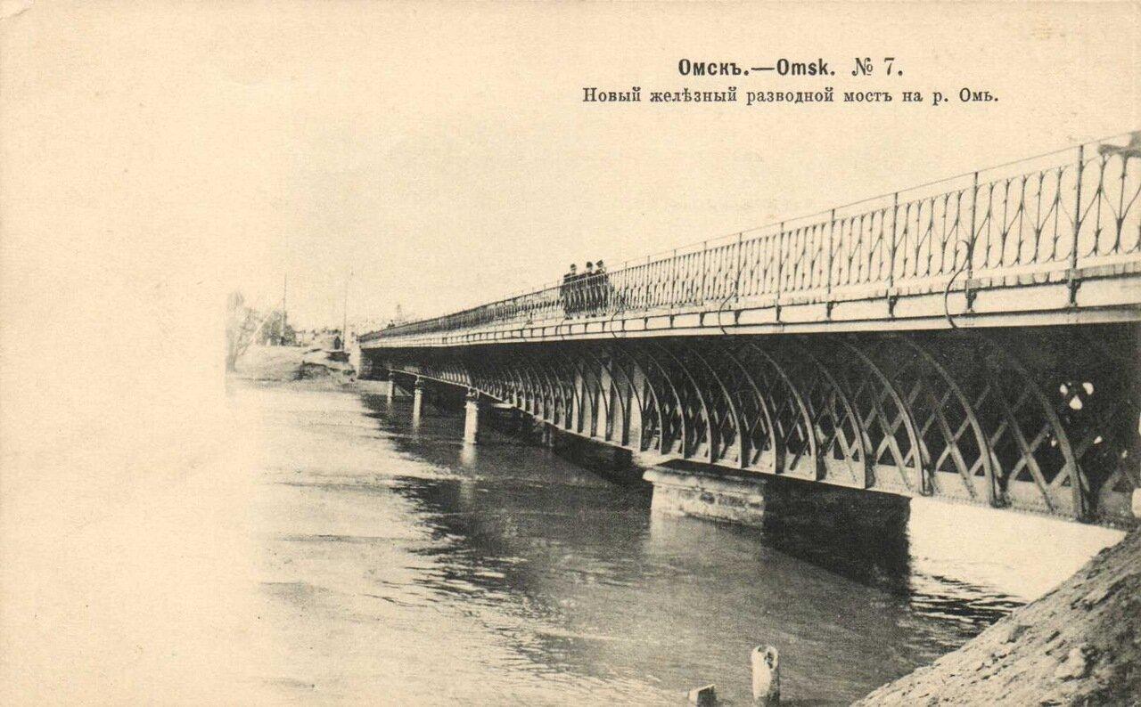 Омск. Новый разводной мост на реке Омь.