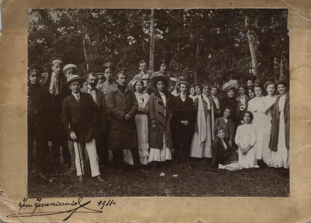 На пикнике. 1911