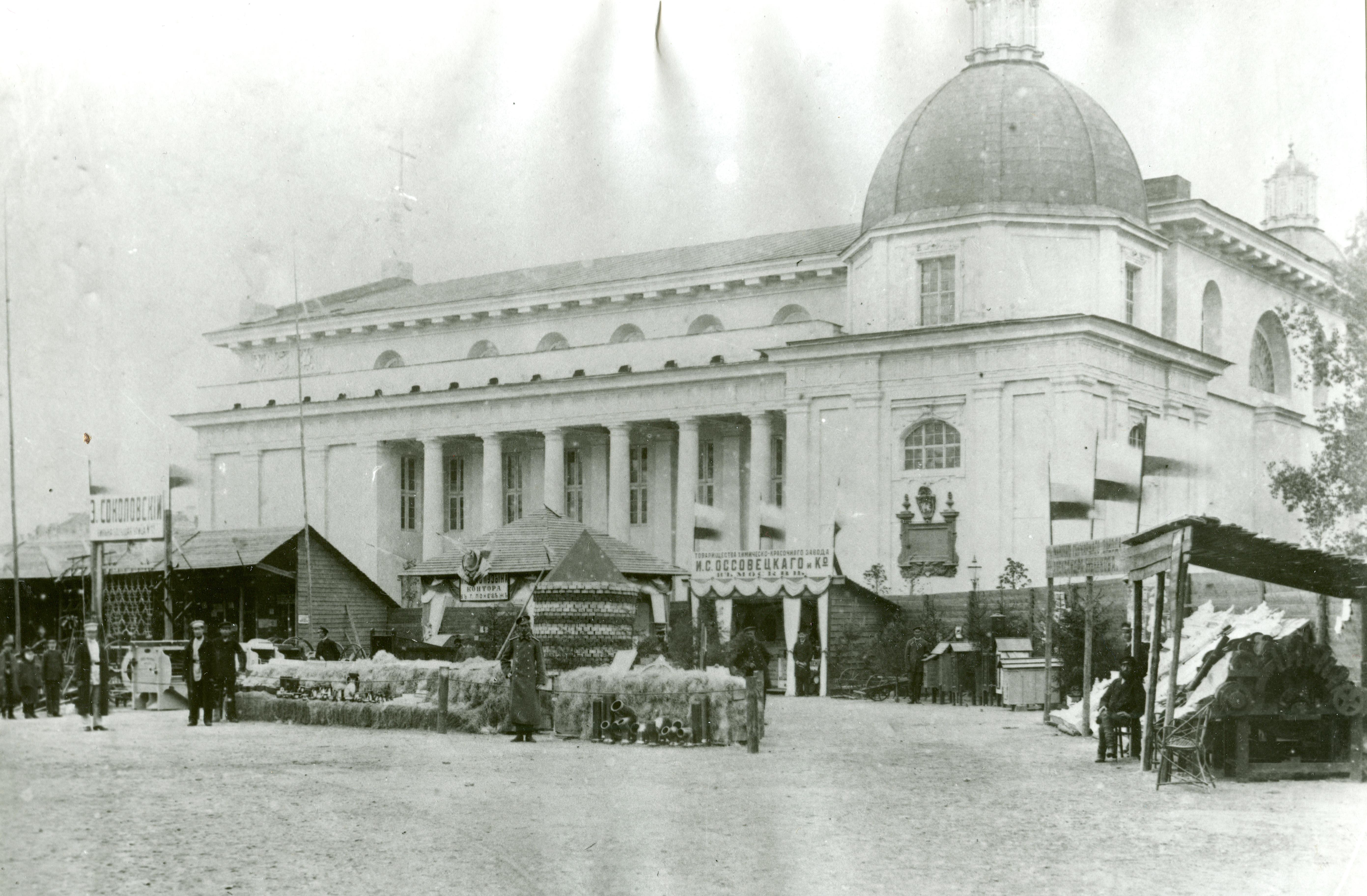 Соборная площадь, часть южной стороны. Промышленная выставка. 1888.