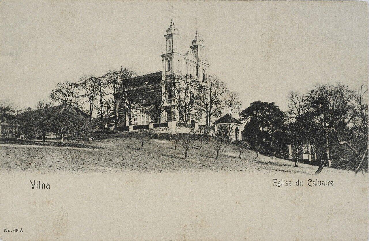 Голгофская церковь