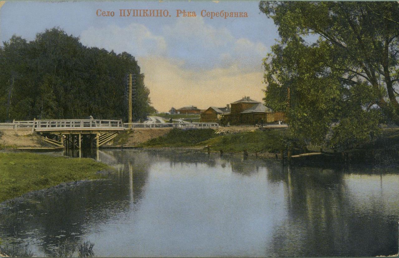 Окрестности Москвы. Пушкино. Река Серебрянка