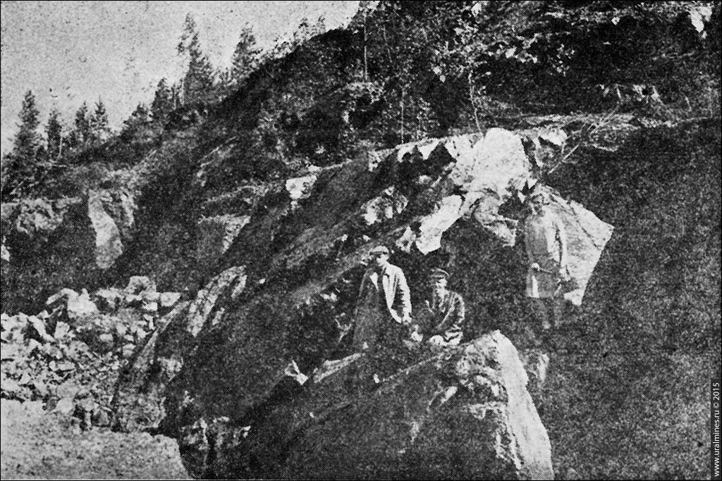 Первоуральский карьер (Магнитки)