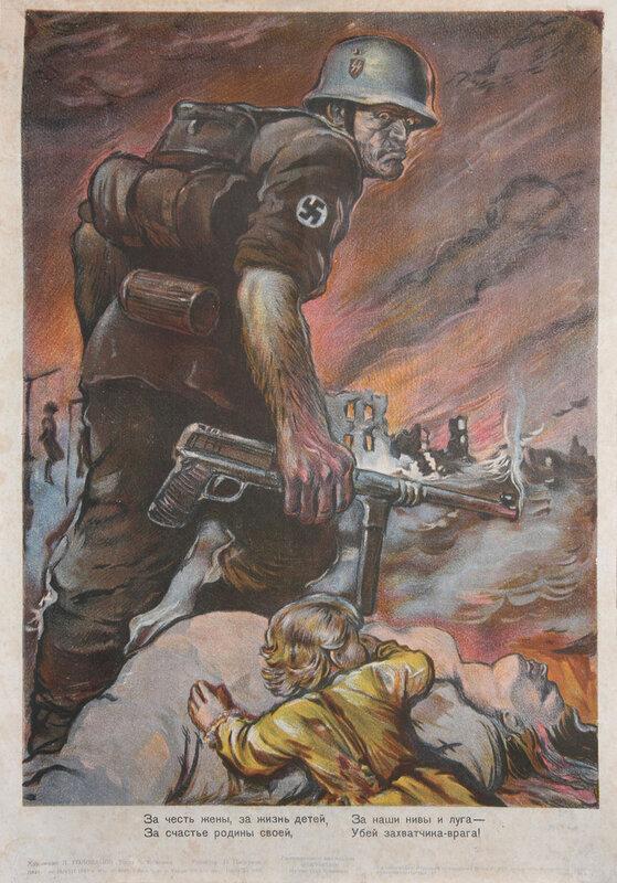 что творили гитлеровцы с русскими прежде чем расстрелять, что творили гитлеровцы с русскими женщинами, зверства фашистов над женщинами, зверства фашистов над детьми, издевательства фашистов над мирным населением