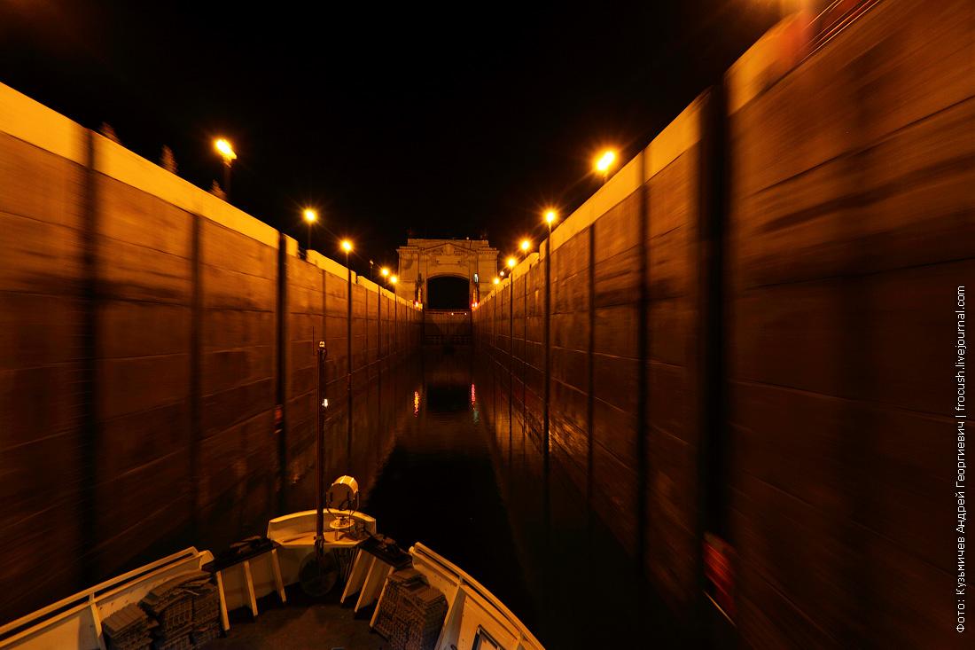 камера шлюза №14 ночное фото