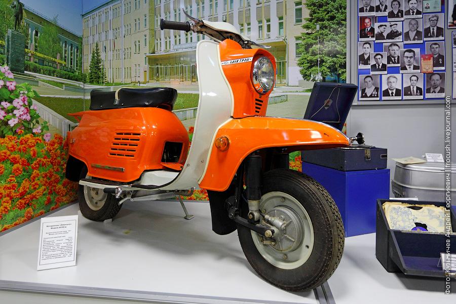 Мотороллер «Электрон» 1977 года выпуска
