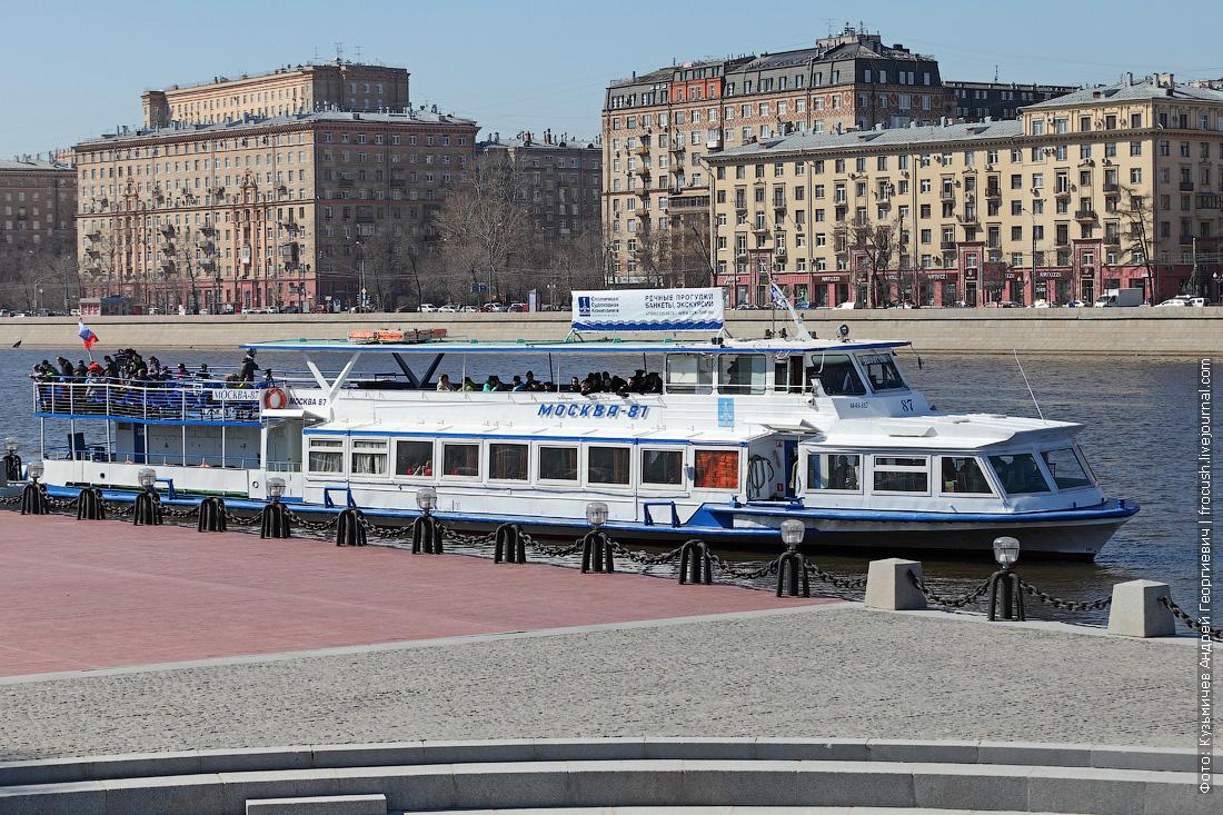 Теплоход «Москва-87»