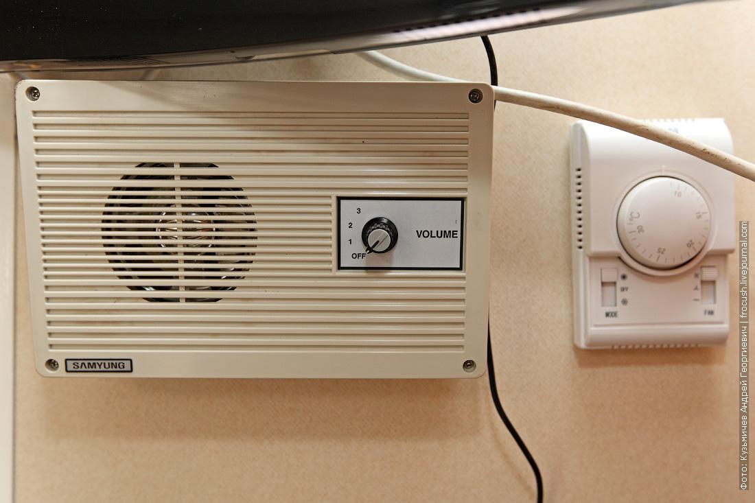 Радио в каюте