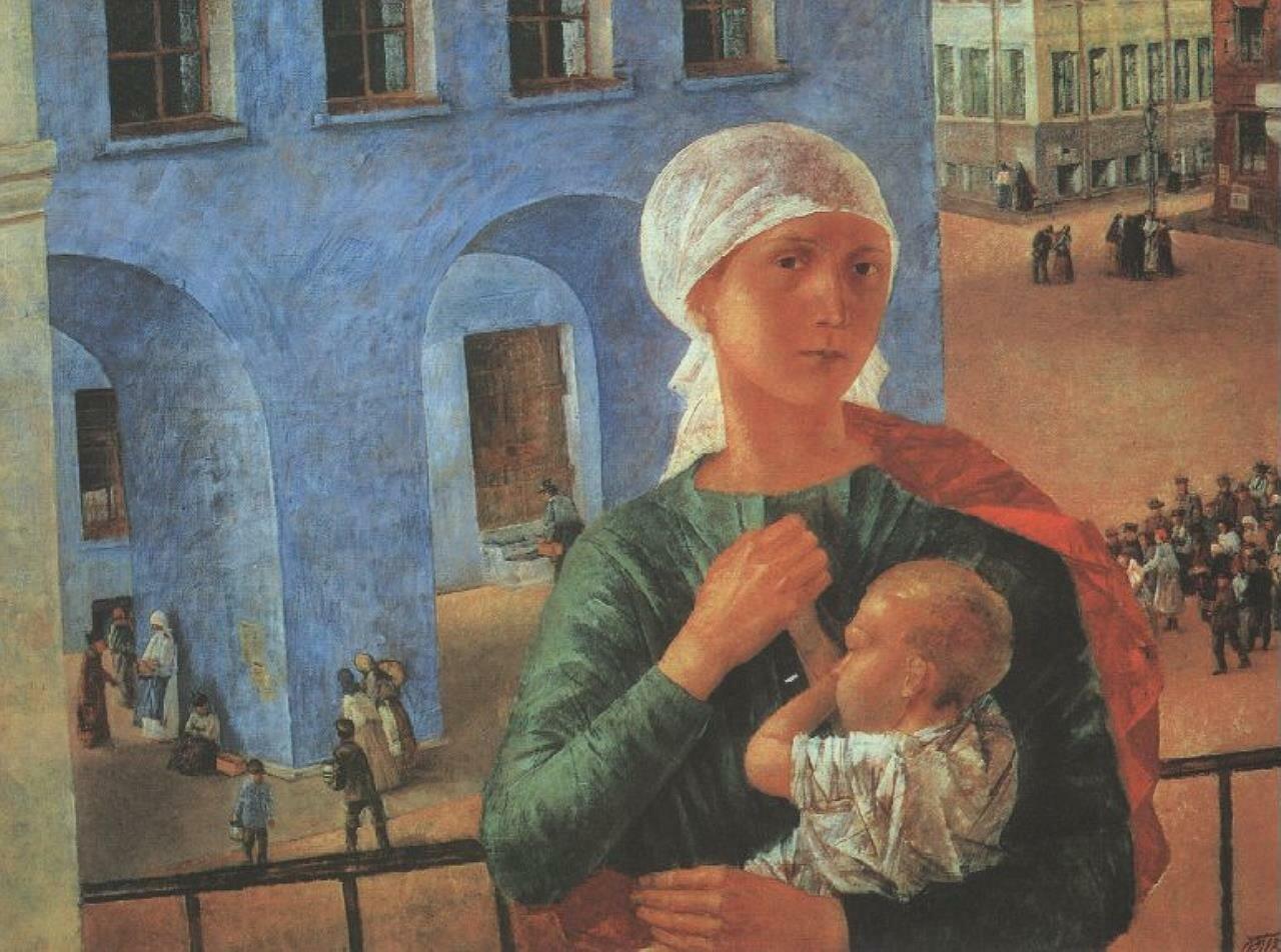 Петров-Водкин;  «1918 год в Петрограде» («Петроградская мадонна»), 1920,