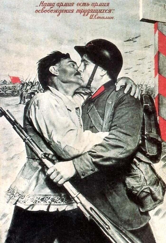 Освобождение Западной Украины и Западной Белоруссии