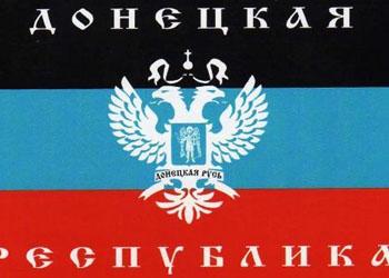 В ДНР 14 сентября пройдут выборы сразу во все органы власти