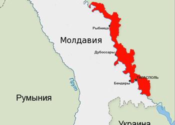Россия требует от Молдовы особого статуса для Приднестровья