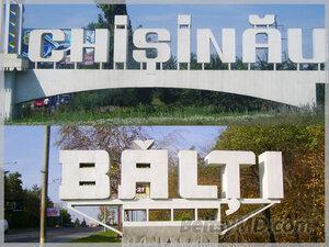 В Молдове больше не будет городов Бельцы и Кишинёв