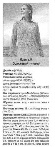 0_597d5_a3c20f42_orig.jpg