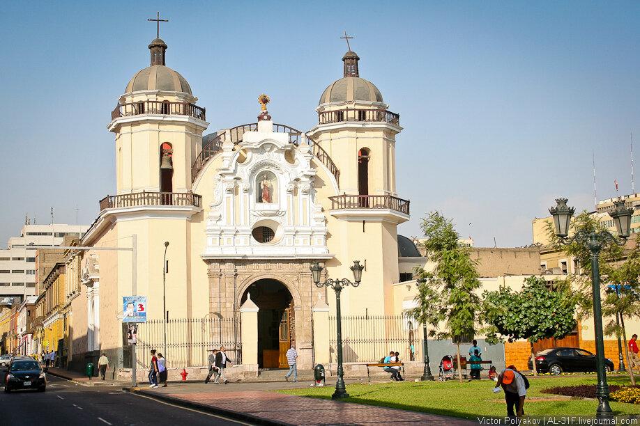Lima / Лима