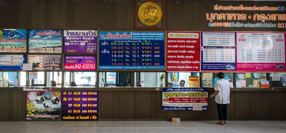 Расписание автобусов из Мукдахана