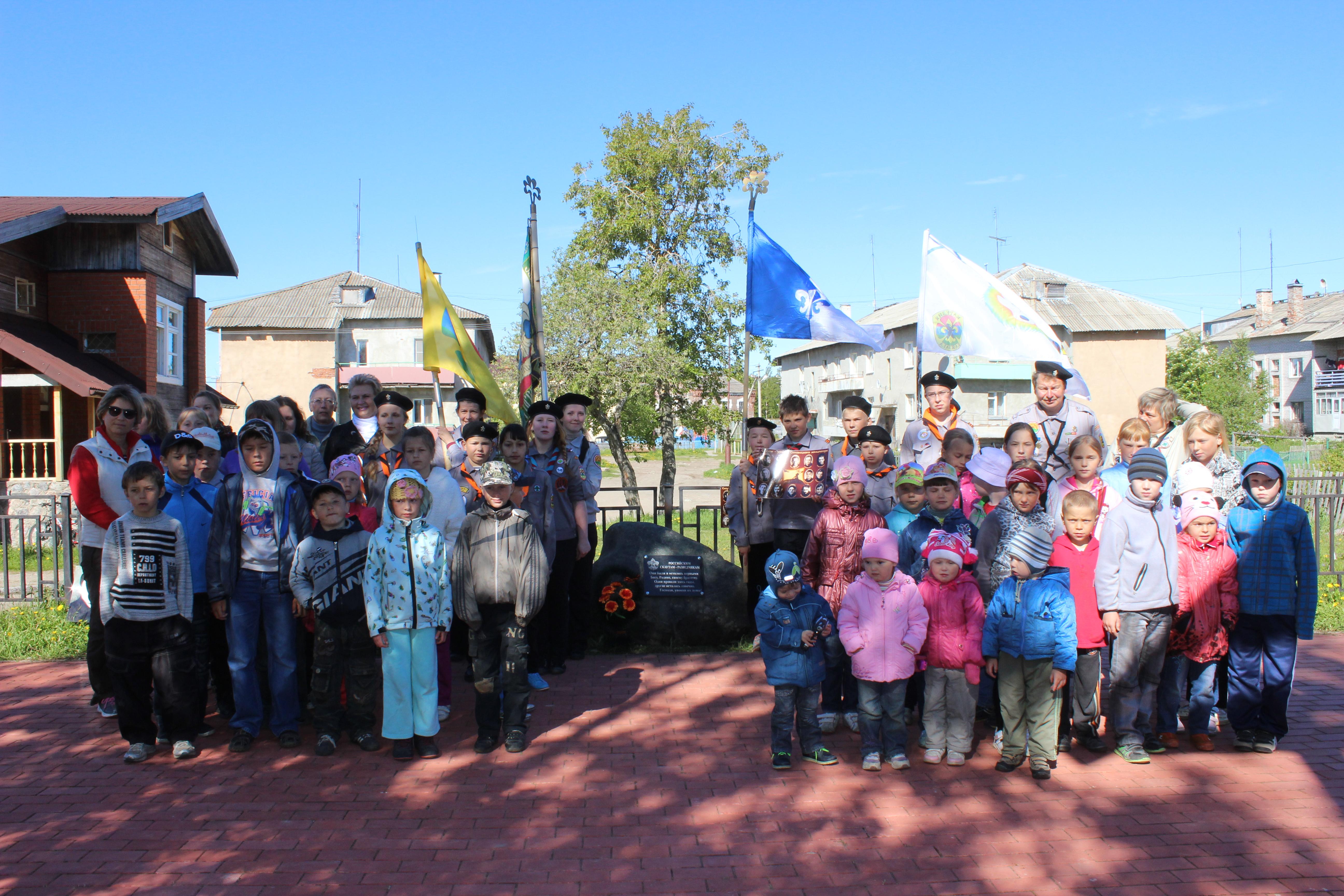 Фотография с участниками церемонии. Местные жители и ребята со школьной