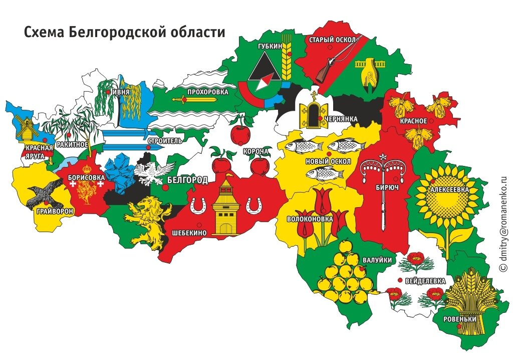 карта, схема, отдых, туризм, Белгородская область