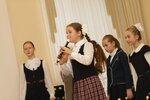 Ансамблевое инструментальное музицирование в условиях реализации доп.образования (на фото обучающиеся начальных классов Центра образования №2006 города Москвы)