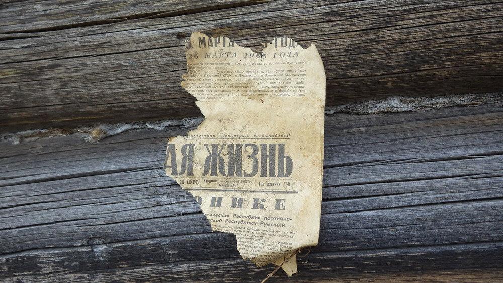 http://img-fotki.yandex.ru/get/9492/2820153.26/0_dd9b8_c9ff7ae8_XXL.jpg