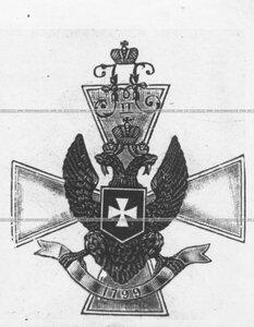 Нагрудный знак 3-го стрелкового полка .