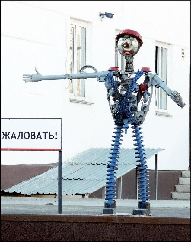Челябинск 0540.JPG