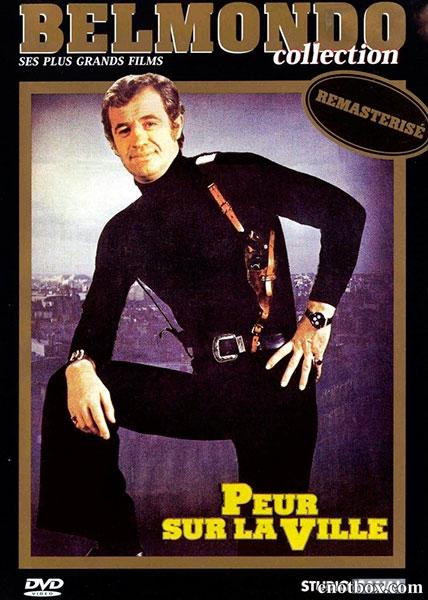 Страх над городом / Peur sur la ville (1975/DVD9/DVDRip)