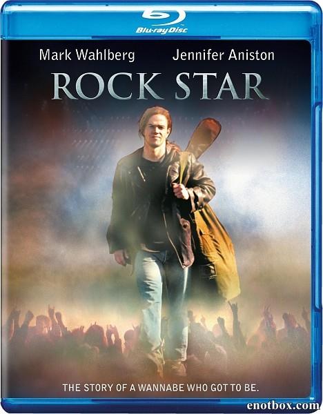 Рок-звезда / Rock Star (2001/BDRip/HDRip)