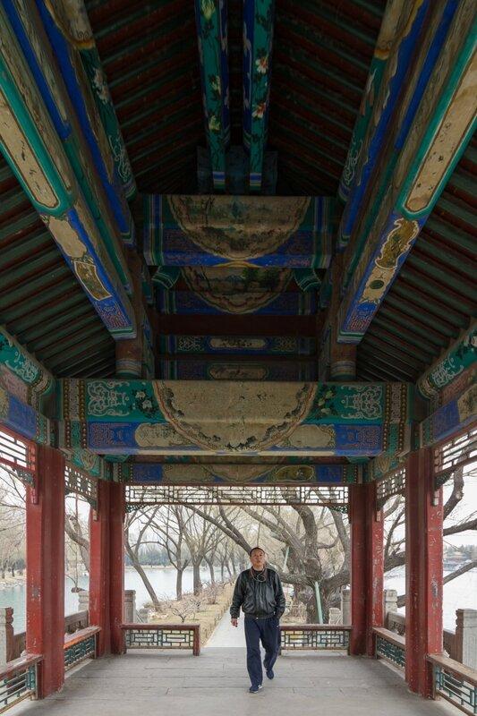 парк Ихэюань, Пекин, Летний дворец