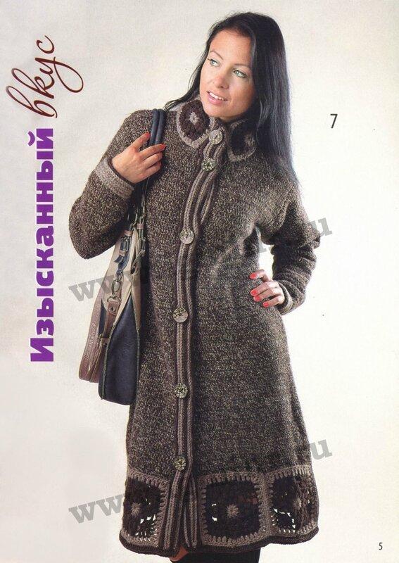 Связать пальто тунисским вязанием 39