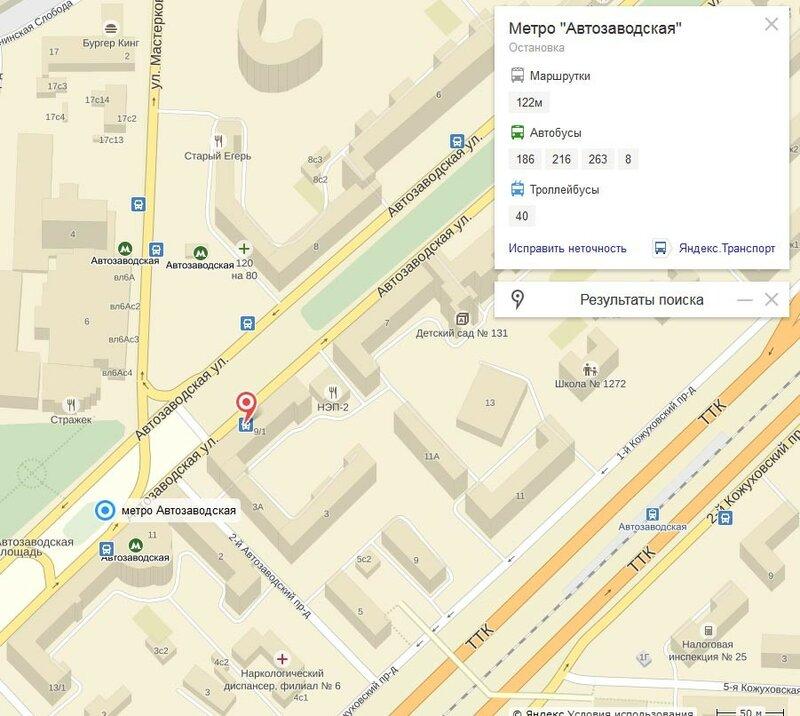 Закрытие метро Коломенская