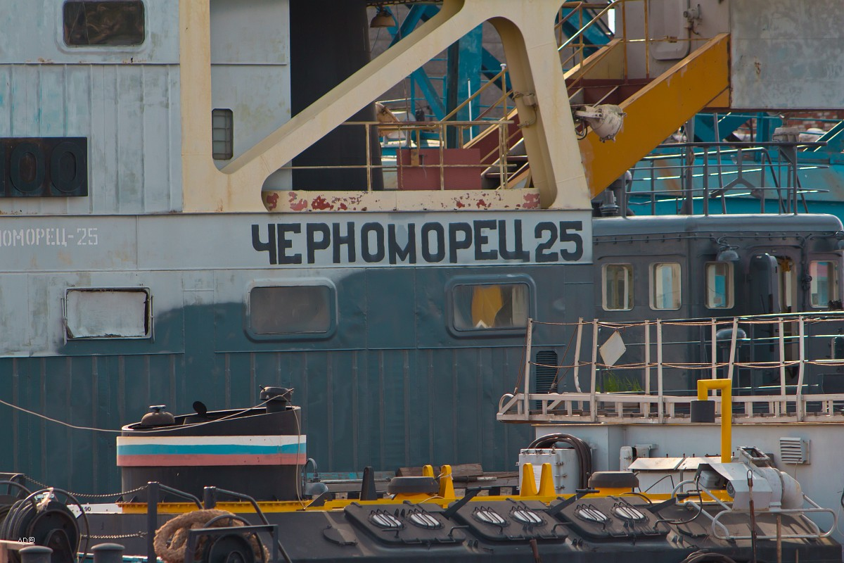 Черноморец-25 - тип ремонтных судов построенных на Севастопольском морском заводе им. С. Орджоникидзе