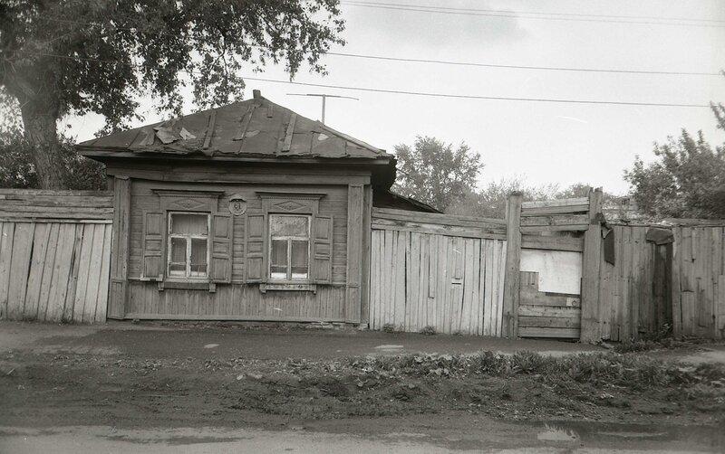 ул. Труда