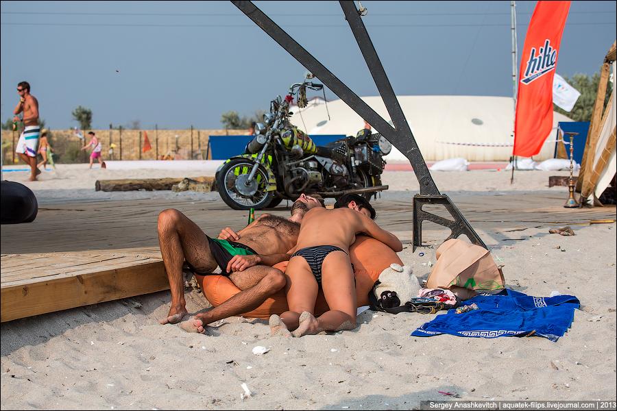 Утомленные пляжем