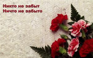 http://img-fotki.yandex.ru/get/9492/97761520.2ba/0_87108_26f7fa22_M.jpg