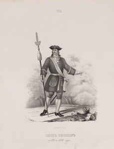 Обер-офицер. 1723-1732