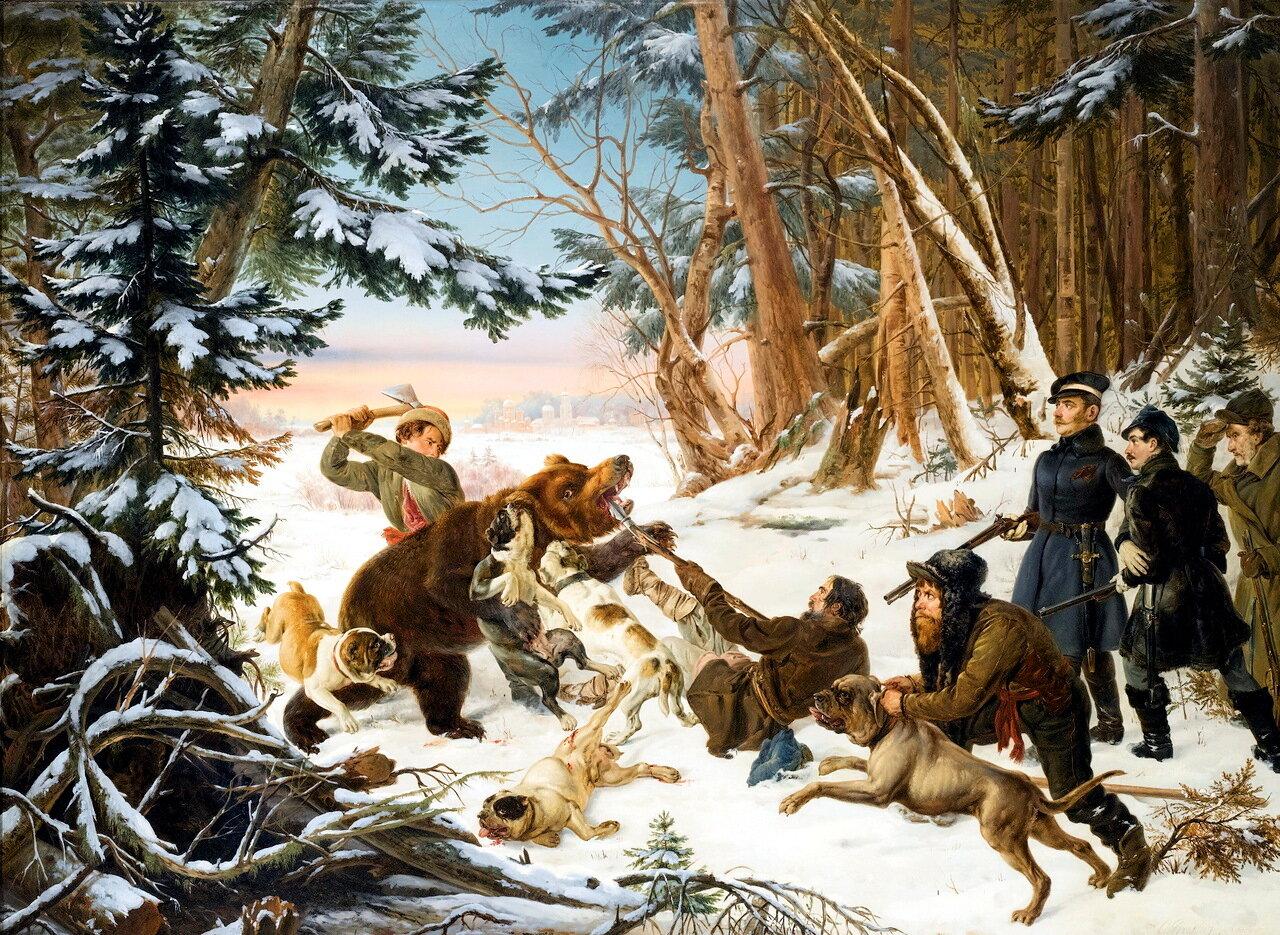 Отто Грашоф (1812-1876).Царевич Александр Николаевич охотится на медведя на окраине Москвы.