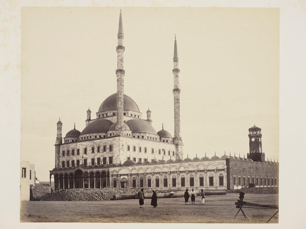 8 марта 1862. Мечеть Мухаммеда Али, Каир