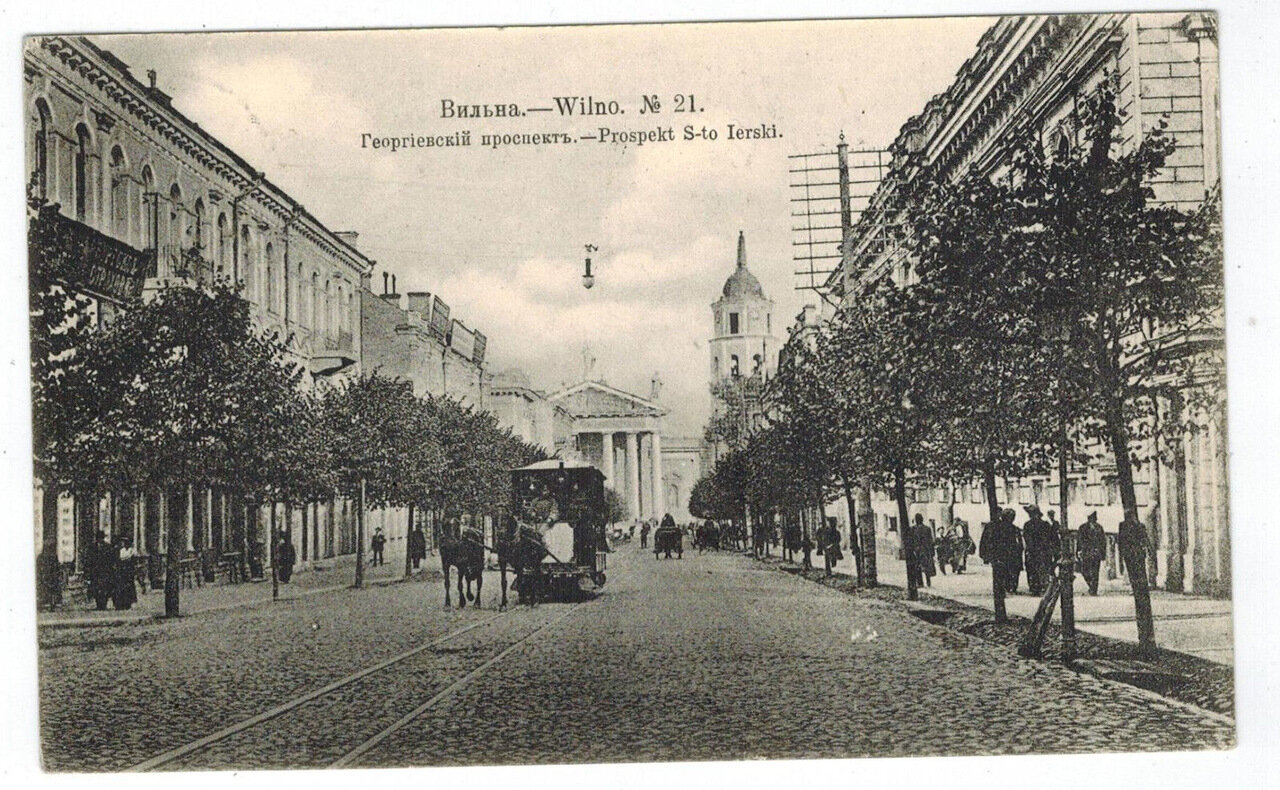 Георгиевский проспект