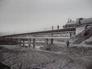 14. Мост через Терек