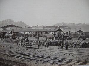 16. Станция Владикавказ