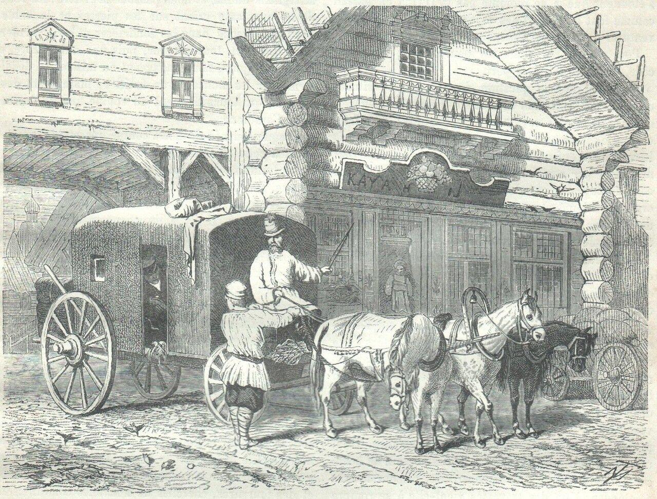 1872. Тарантас