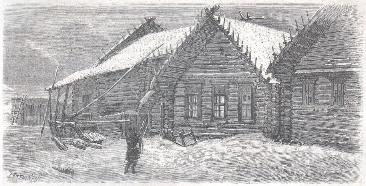1867. Русские избы