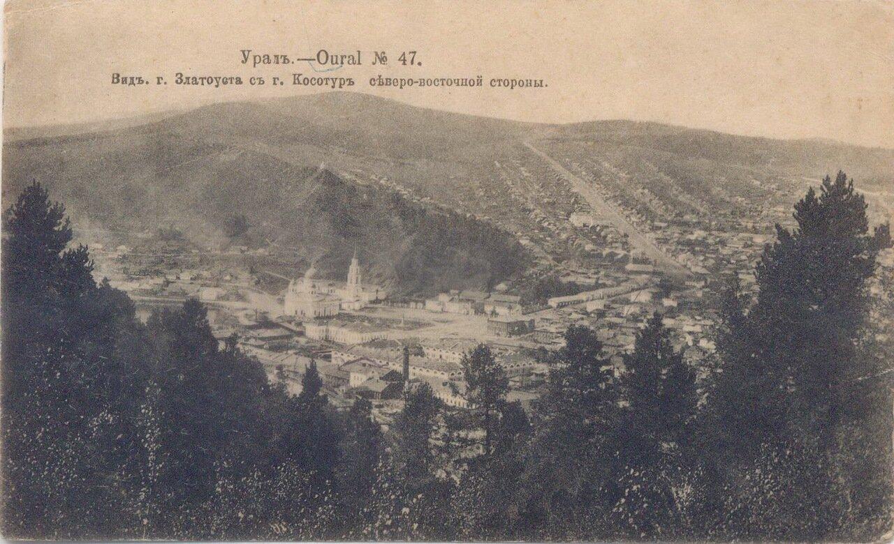 Вид Златоуста с Косотура на северо-западную сторону