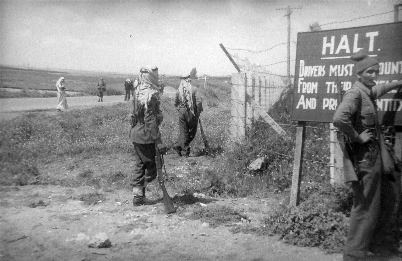 1948. Арабский отряд возле Рош-ха-Аин