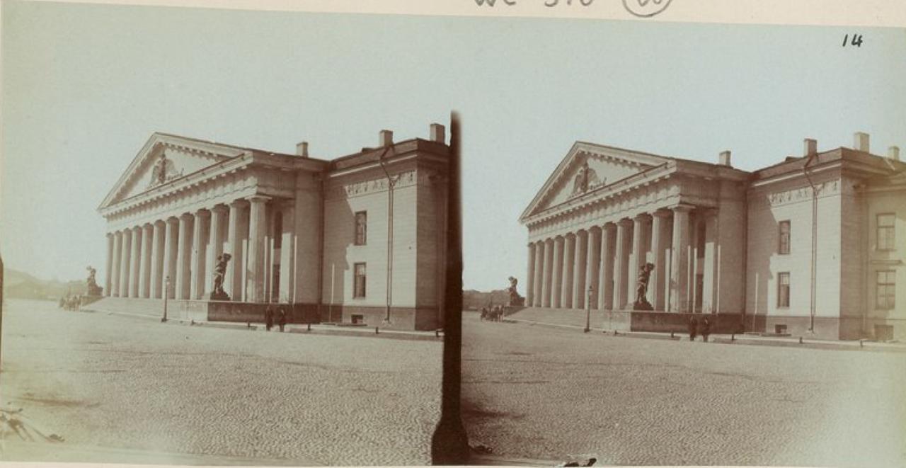 25. Горный институт