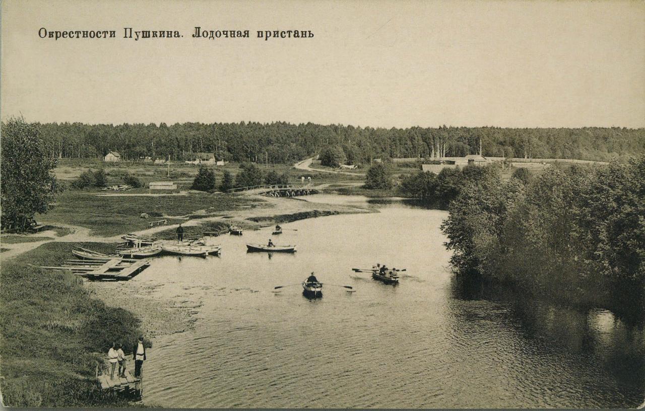 Окрестности Москвы. Листвяны. Лодочная пристань